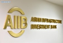 Photo taken on Dec. 21, 2015 shows the sign of the Asian Infrastructure Investment Bank (AIIB) in Beijing, capital of China. [Photo/Xinhua]