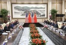 Chinese and U.S. G20