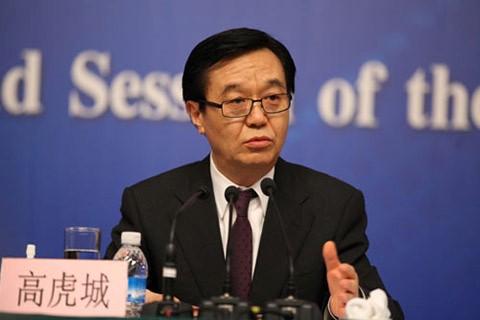 Gao Hucheng
