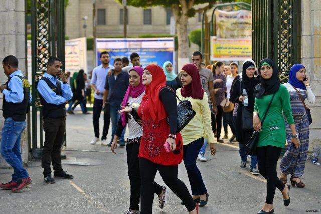 egypt cairo university students