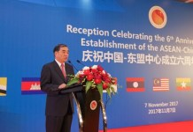 China-ASEAN International Production Capacity Cooperation