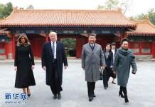 China and US presidents