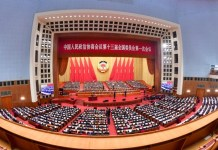 The first session of the 13th National Committee of the Chinese People's Political Consultative Conference (CPPCC) opens on March 3, 2018. (Photo by Yu Kai from People's Daily Online)