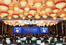The Media Leaders Summit for Asia is held in Sanya, south China's Hainan Province, April 9, 2018. [Photo/Xinhua]
