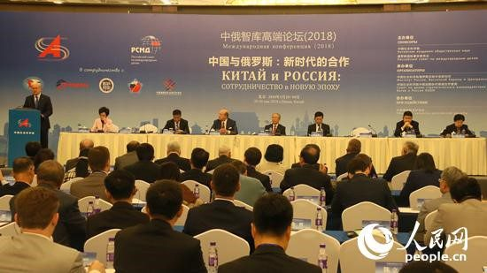 The first China-Russia Think Tank Forum kicked off in Beijing on May 29. Photo by Ji Peijuan