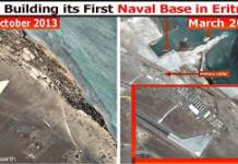 Eritrea allows United Arab Emirates to build military base at the Port of Assab