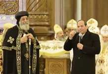 Egypt Just Opened Largest Christian Cathedral in Middle East