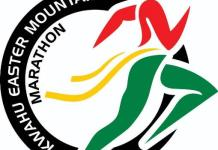 Kwahu Easter Mountain Marathon (KEMM)