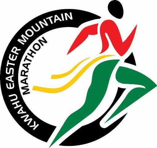 Kwahu Easter Mountain Marathon (KEMM)