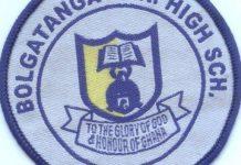 Bolgatanga Senior High School (BIGBOSS)