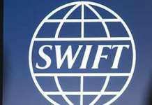 Swift News Thumb Companyinfo