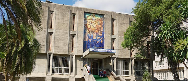 National Museum Of Ethiopia