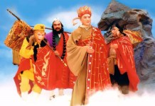 The photo shows a snapshot of the TV series Journey to the West.
