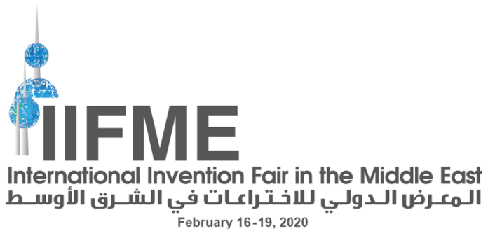 International Invention Fair of the Middle East (IIFME)