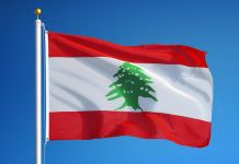 The flag of Lebanon features the Lebanon cedar.