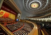 Parliament Of China