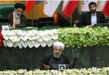 Iranian President Hassan Rouhani addresses the opening session of Iran's new parliament in Tehran, Iran, May 27, 2020. Iranian President Hassan Rouhani on Wednesday called for cooperation of the new Iranian parliament with his administration to overcome the existing problems. Iran's new parliament for the next four years kicked off on Wednesday. (Photo by Ahmad Halabisaz/Xinhua)