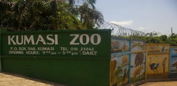 Kumasi Zoo