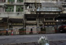 Hong Kong Residential Fire