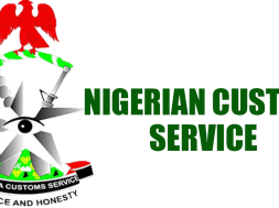 nigeria-customs-service-recruitment