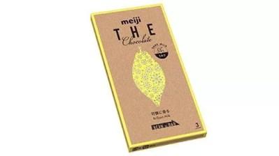 「明治ザ・チョコレート」に「可憐に香るブリリアントミルク」が新登場!