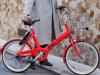 シェアサイクルサービス「メルチャリ」が2月27日開始!料金は1分4円
