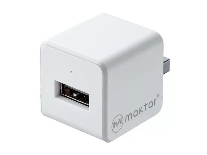充電時にiPhoneのデータを自動バックアップしてくれる「400-ADRIP010W」が発売!