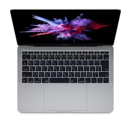 Appleが「13インチMacBook Pro」のバッテリー無償交換プログラムを開始