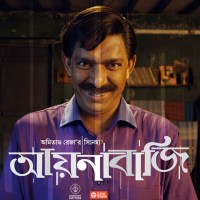 "Bangla thriller ""Aynabaji"" is coming with its mysteries"