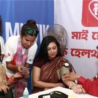 Robi and MILVIK Bangladesh jointly promotes inclusive Digital Healthcare Service in Bangladesh