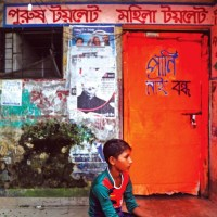 World Bank provides US$ 170 million for Dhaka's better sanitation
