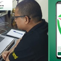 Corona Tracer BD apps launched as trial in Bangladesh