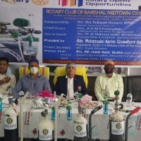 Rotary Club of Barishal Midtown launched OXYGEN Bank project
