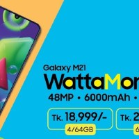 Samsung Bangladesh launched Galaxy M21 with powerful 6,000mAh battery