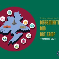 Dissemination workshop to held on Bangladeshi perspectives on Hidden dimension of poverty
