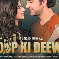 ZEE5 Global announces the much-awaited Zindagi Original Dhoop Ki Deewar
