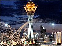 Astana, Kazakh capital