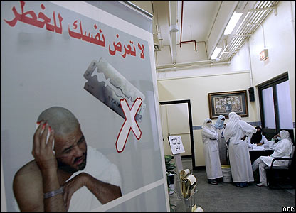 A Muslim hospital carries a poster warning Muslim pilgrims to be careful when shaving their heads for the annual Hajj in Mecca.