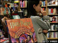 US edition of Harry Potter book