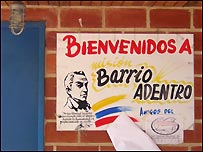 Cartel de Barrio Adentro.