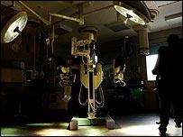 El programa fue diseñado para un robot llamado Da Vinci.