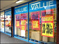 Hyper Value store in Canton, Cardiff