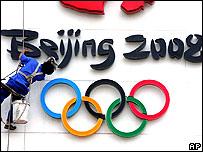 Beijing Olympics, Source: BBC/AP