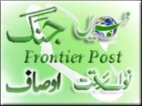 Pakistani press