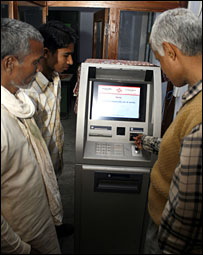 Biometric cash machine in Vaishali, Bihar