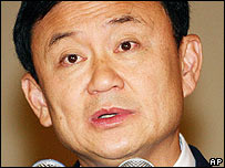 Thailand's ousted Prime Minister Thaksin Shinawatra