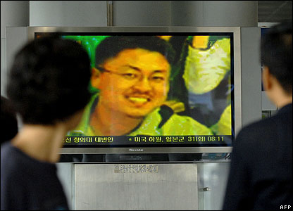 South Korean Hostages Picture Found on BBC