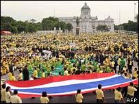Bangkok rally 13 August