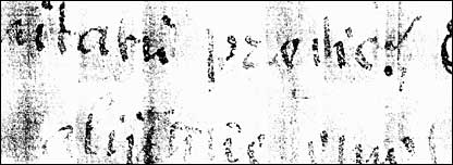 Ancient writing on scroll