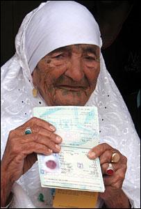 Mariam Amash, 15 February 2008